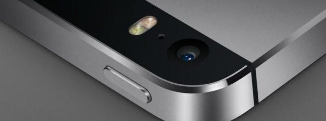 Фонарик на iPhone 4s