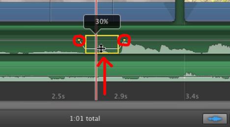Наглядный пример фрагментированного изменения громкости в iMovie
