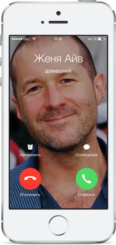 как на звонок поставить фото на айфоне