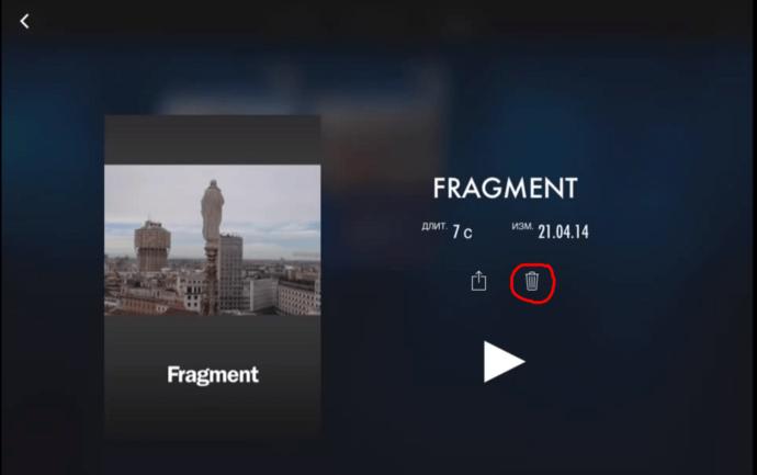 Кнопка удаления в iMovie