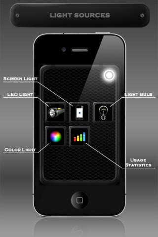 Интерфейс Tiny Flashlight