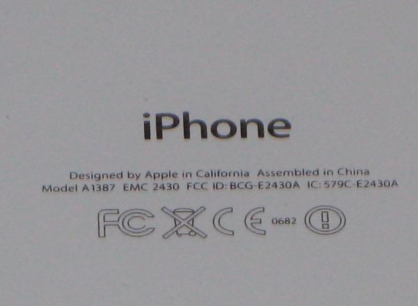 Надпись на задней крышке iPhone 5S