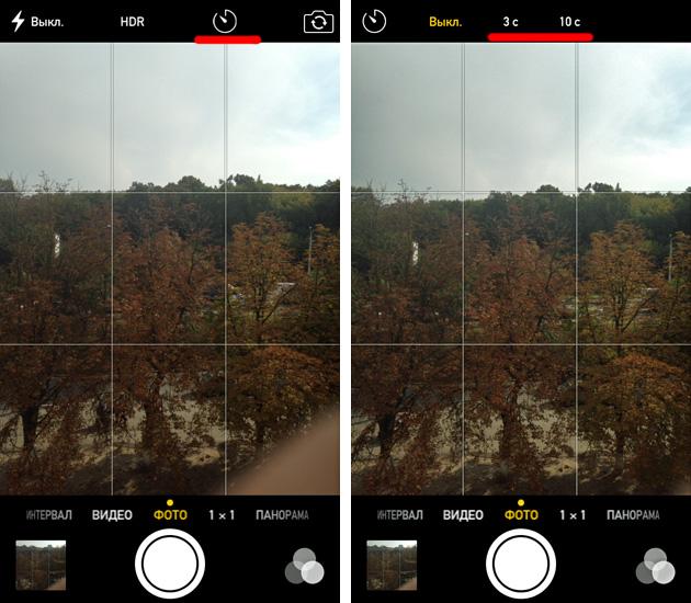 Настройки камеры iPhone