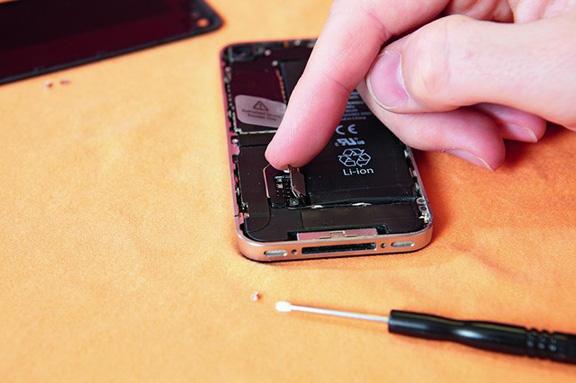 Отключение батареи