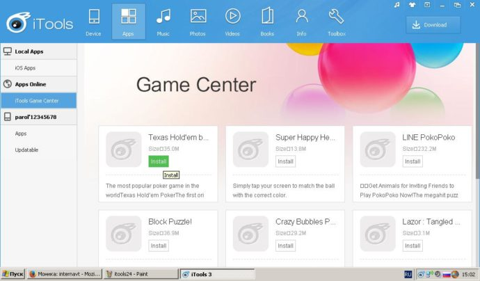 Поиск игр в Game Center