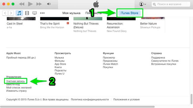 Пройдите все эти шаги в настройках iCloud