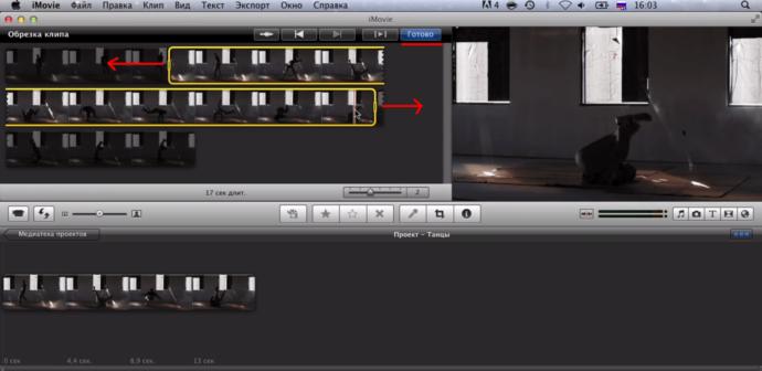 Рабочее окно обрезки видео в iMovie