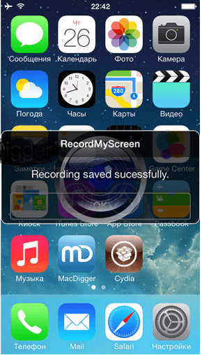 RecordMyScreen