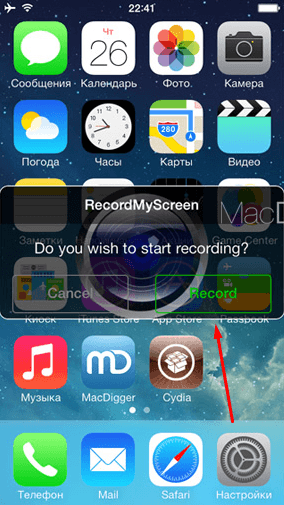RecordMyScreen