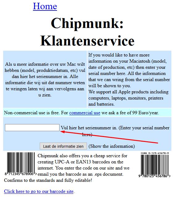 Сайт с информацией об устройстве