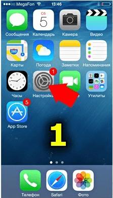 Синхронизация Google в iPhone-1