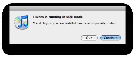 «iTunes работает в безопасном режиме. Установленные Вами визуальные модули временно отключены»