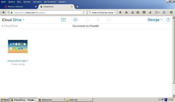 Вход во вложенные папки каталога iCloud