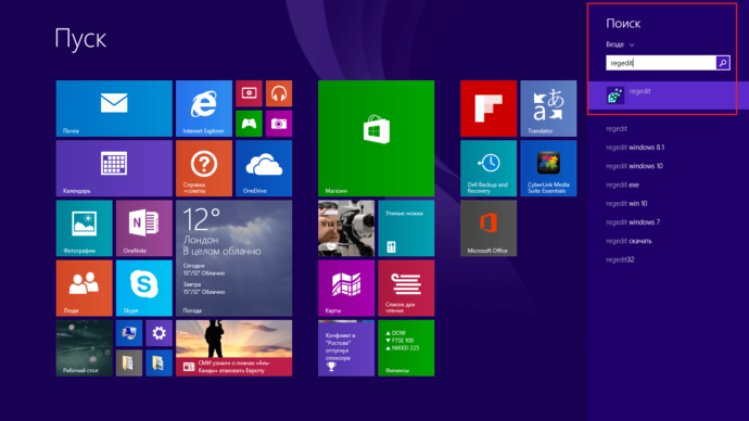 Запуск реестра в Windows 8