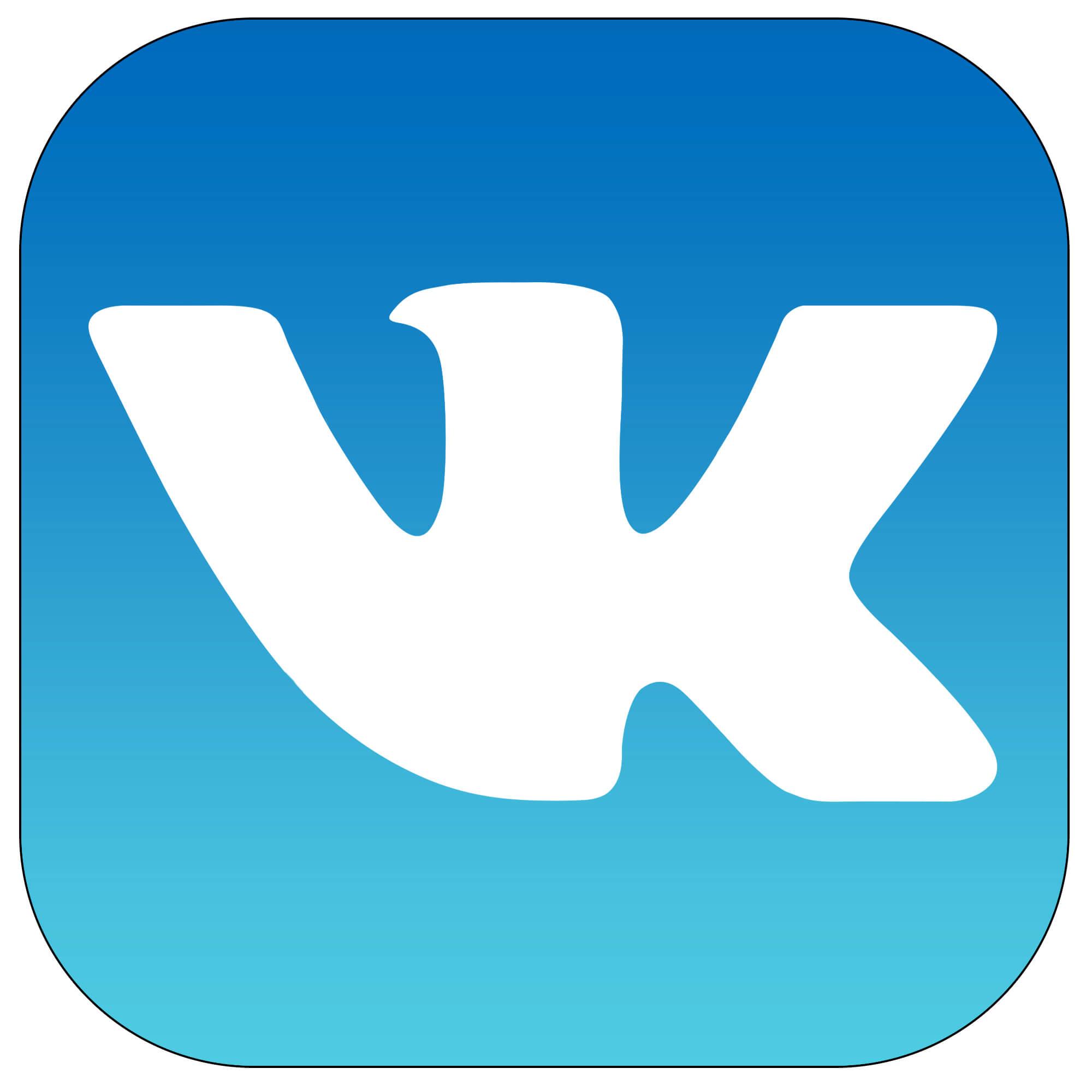 iOS 7 дождалась официального клиента Вконтакте