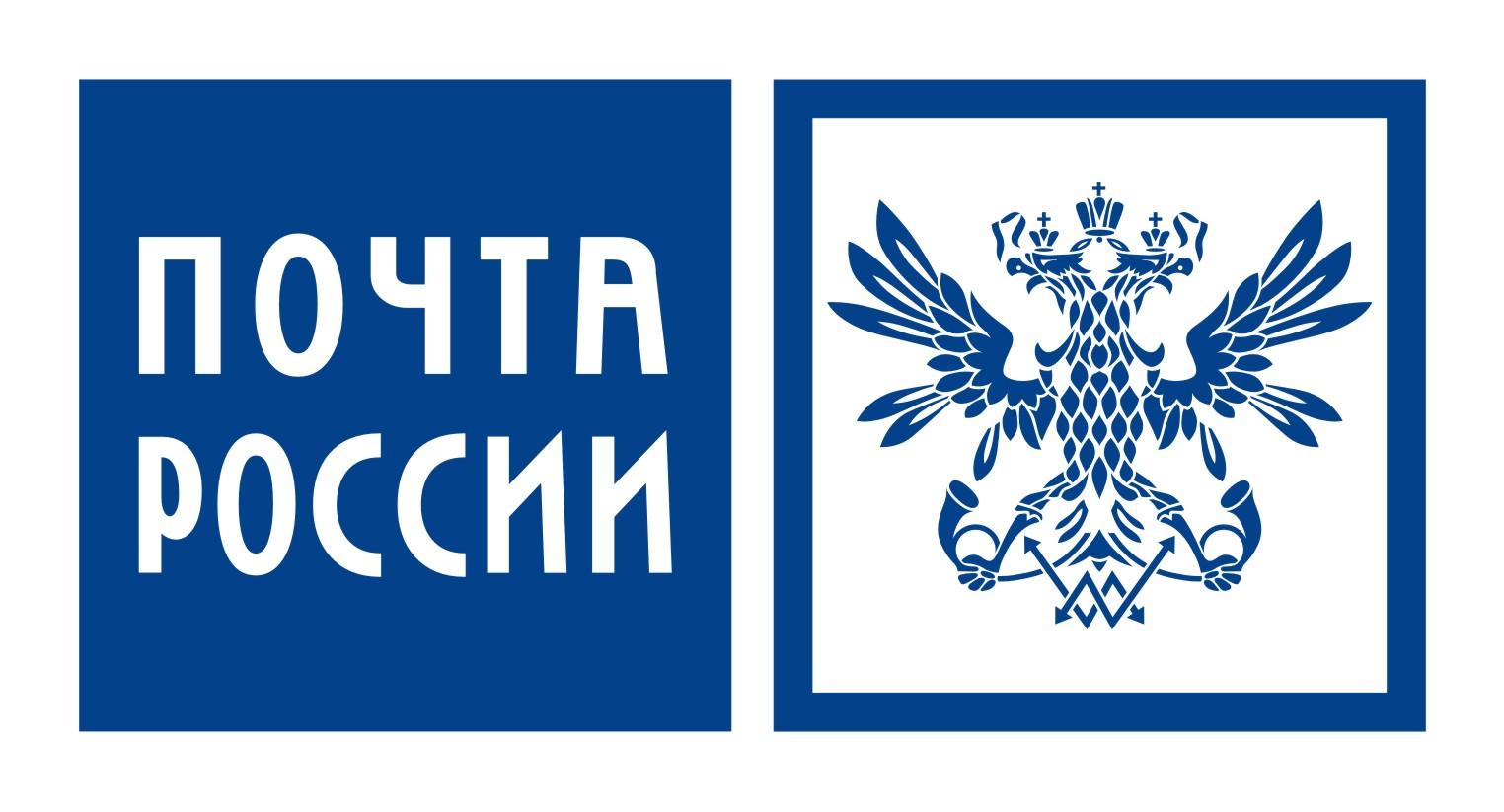 """Приложение """"Почта России"""" скачало более 10 тысяч человек"""