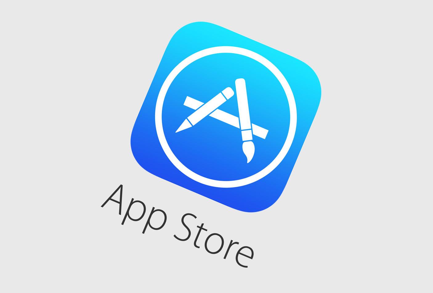 Как удалить программу из iPhone?