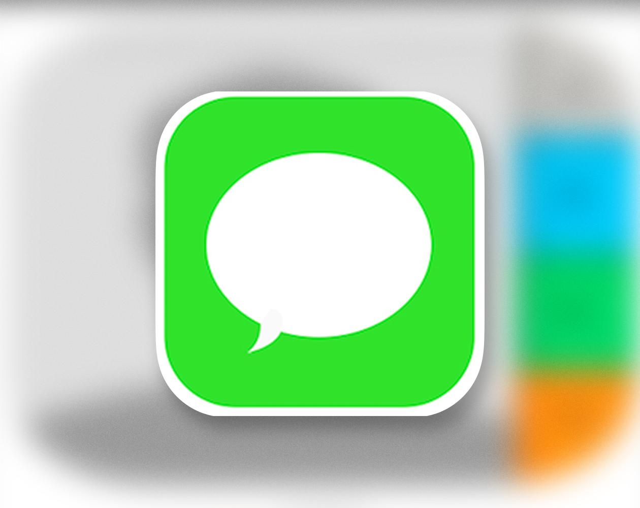 Как настроить iMessage?