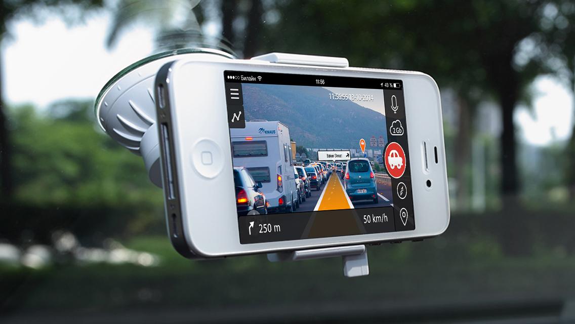 Сделай из своего старого iPhone камеру для наблюдения