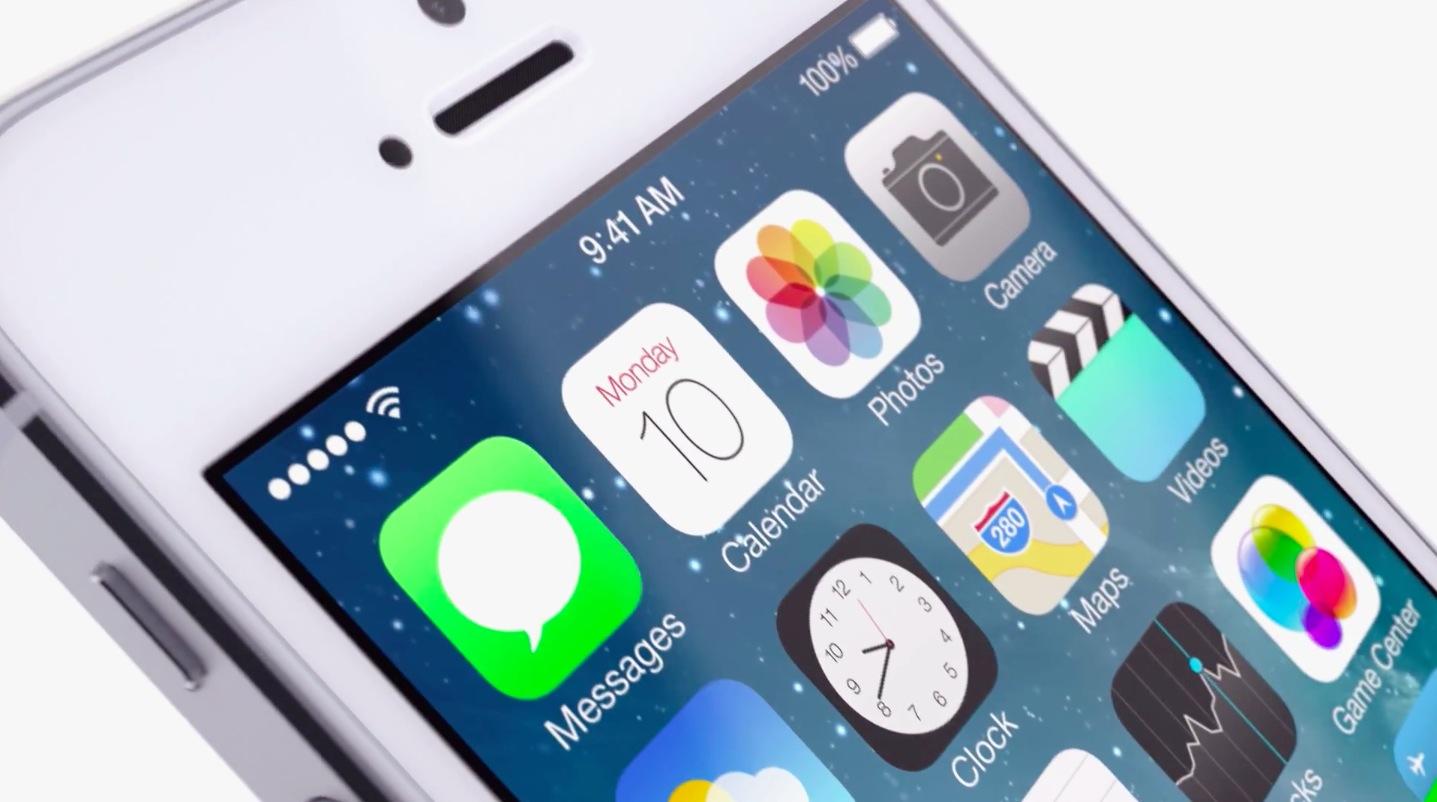 Apple создала сервис, устраняющий проблему пропадающих сообщений в iMessage