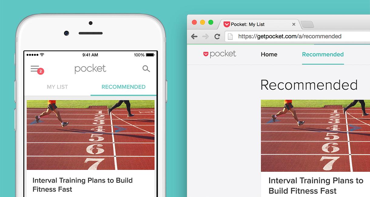 Pocket – приложение, которое поможет сохранить все самое важное
