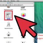 Окно Finder Mac OS